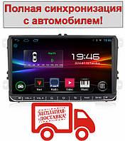 """Штатное автомобильное головное  устройств 2Din Android экран 9"""" дюймов для автомобилей фольксваген, Volkswagen"""