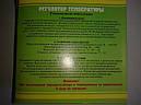 Терморегулятор 1,0 кВт, 1 ручка, с градусником (реле инкубаторное) контактный, механический, фото 8