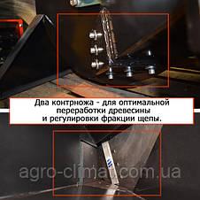 """Щепорез деревини """"Shkiv"""" 130 мм тракторний під ВОМ на 8 шліців, фото 3"""