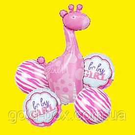 """Воздушные шары """"Розовый Жирафик"""""""