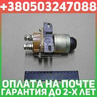 ⭐⭐⭐⭐⭐ Выключатель массы 4-х контакт. электромаг. МТЗ (производство  ОАО Экран)  ВМ1212.3737-06