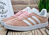 Кроссовки-кеды женские Adidas Gazelle Pink замша  | Адидас Газель женские персик розовые