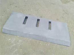 Скребок для бетонозмішувача СБ-138