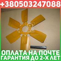 ⭐⭐⭐⭐⭐ Вентилятор системы охлаждения Д 243,245 металл 6 лопаст. (пр-во ММЗ)
