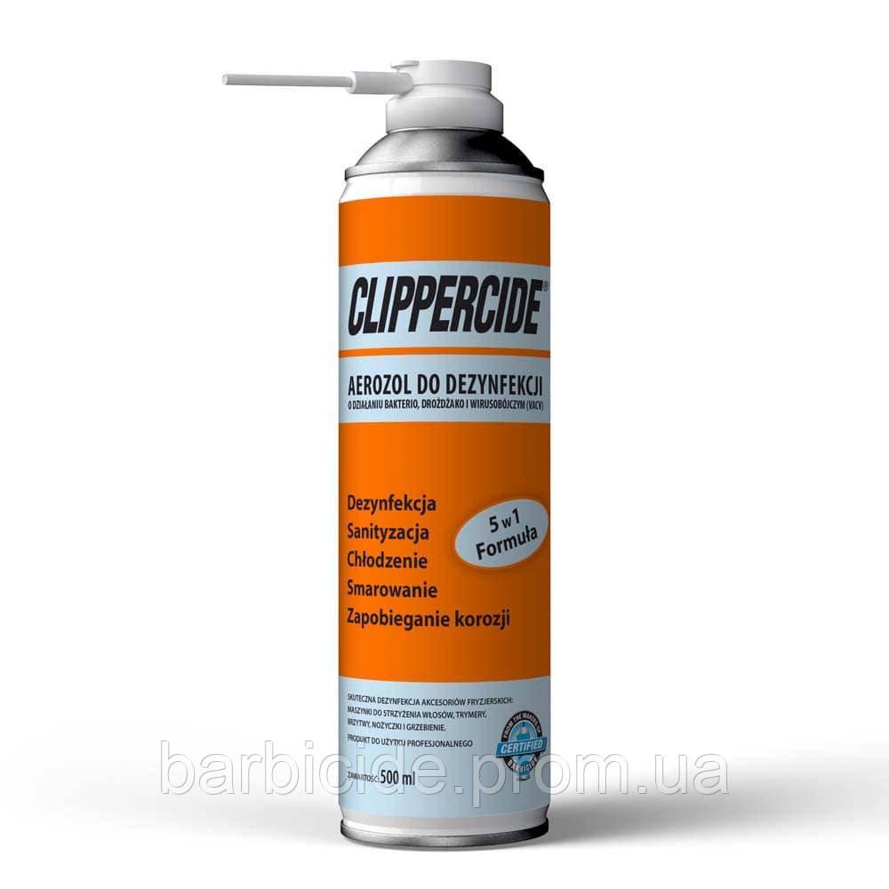Clippercide® - Аэрозоль 5 в 1 для стерилизации и смазки машинок и триммеров, 500 мл