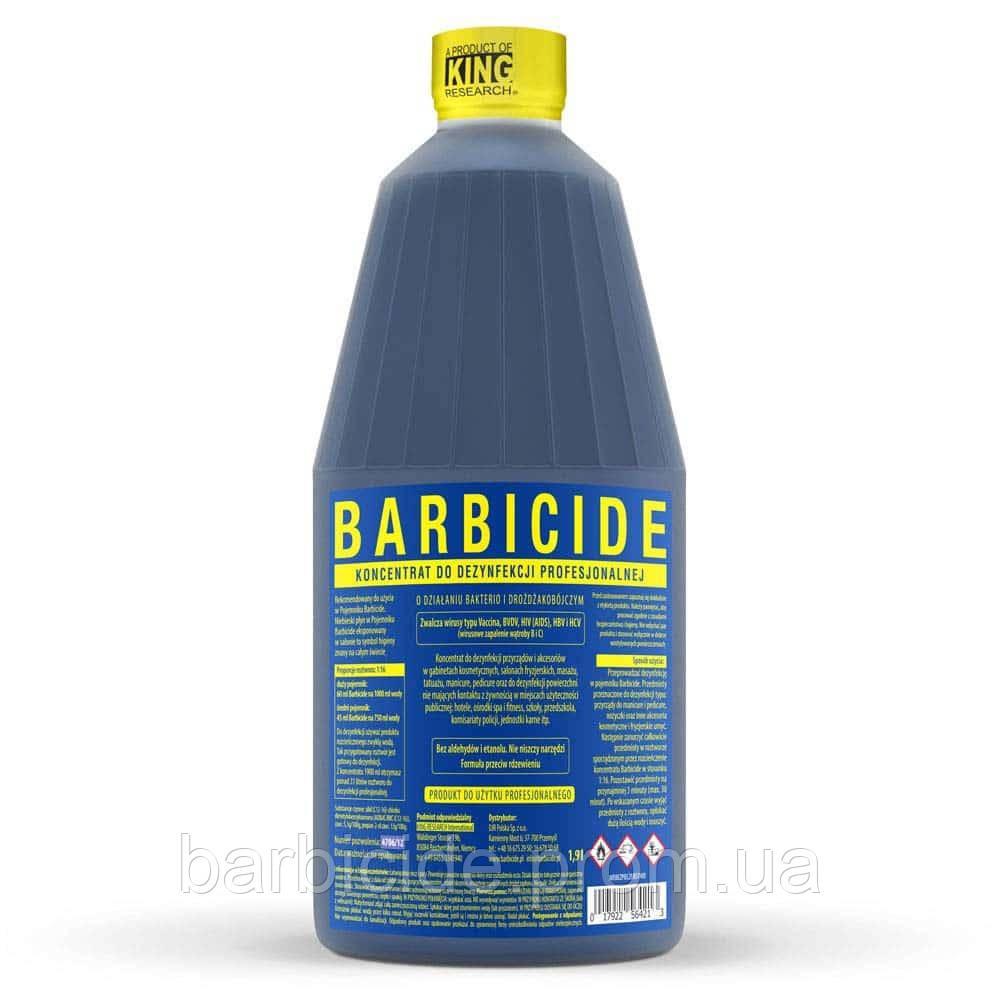 Barbicide® Concentrate - Концентрат для дезинфекции инструментов и аксессуаров, 1900 мл