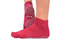 Носки для йоги нескользящие RAO Малиновые hubJzNH17351, КОД: 270245