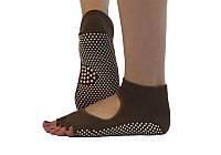 Носки для йоги нескользящие RAO Коричневые hubINRM22223, КОД: 270246