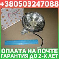 ⭐⭐⭐⭐⭐ Фара МТЗ рабочая галоген. лампа