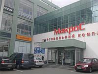 Мойка окон Киев