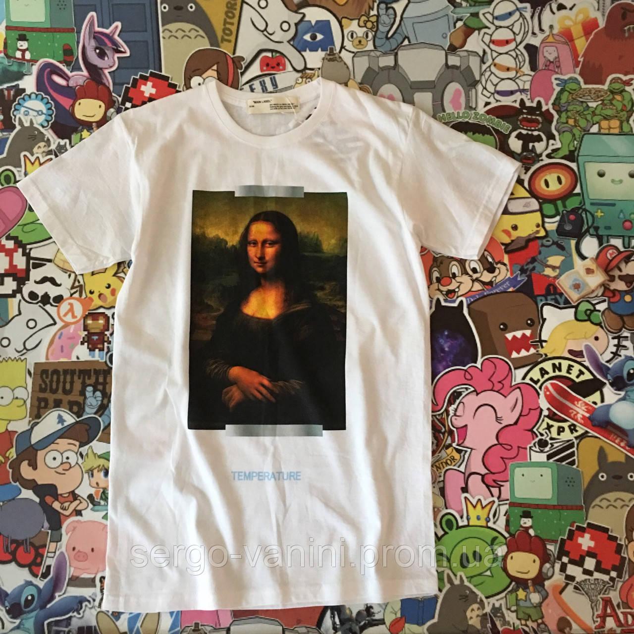 Футболка Off White Mona Lisa (реплика)