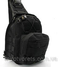 Рюкзак тактический патрульный однолямочный SILVER KNIGHT 20 литров TY-098