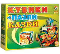 """Настільна гра """"Кубики+Пазли Казки ТехноК"""" 2575 sco"""
