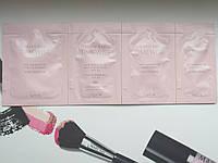 Набор пробников Волшебного 3Д набора для жирной(комбинированной) кожи, ВПН