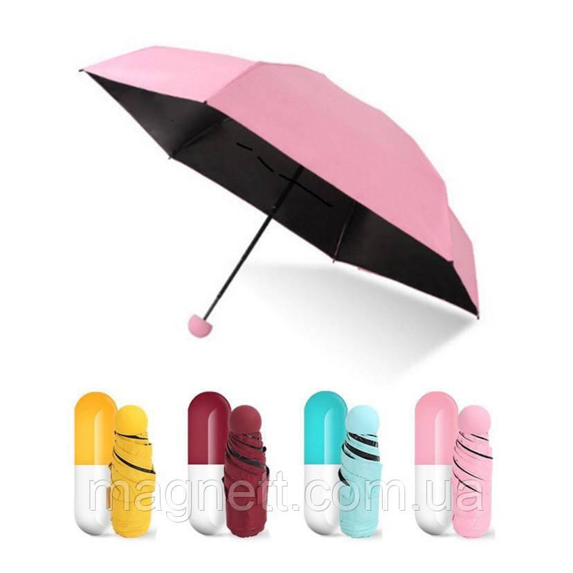 Компактный мини Зонт в капсуле Mini Capsule Umbrella