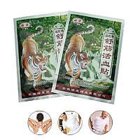 Обезболивающий пластырь противоревматический с вытяжкой кости тигра (8шт)