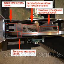 """Щепорез деревини 130 мм електро 18,5 кВт """"Shkiv"""", фото 3"""