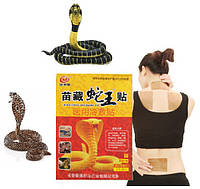 Пластырь с ядом кобры для лечения суставов и позвоночных грыж. Уп. 8шт.