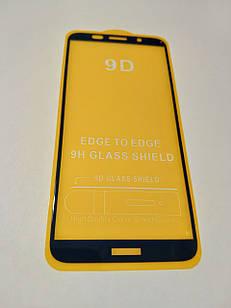 Захисне скло 9D для Honor 7A Dua-L22 Full Glue Чорне