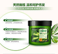 """Маска для волос BIOAGUA """"Olive Hair Mask"""" с оливковым маслом (500 г)"""