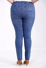 Джинсы женские высококачественные большие батальные размеры 42-74, фото 3