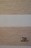 Рулонные шторы день-ночь кремовые BH-33