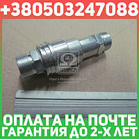 ⭐⭐⭐⭐⭐ Муфта разрывная (клапан) евро односторонняя S32 (М27х1,5) (Дорожная Карта)  Н.036.52.100к
