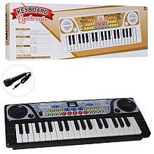 Игрушечный Синтезатор KeyBoard