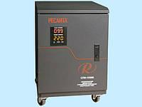 Стабилизатор пониженного напряжения релейный Ресанта СПН-18000 (18 кВт)