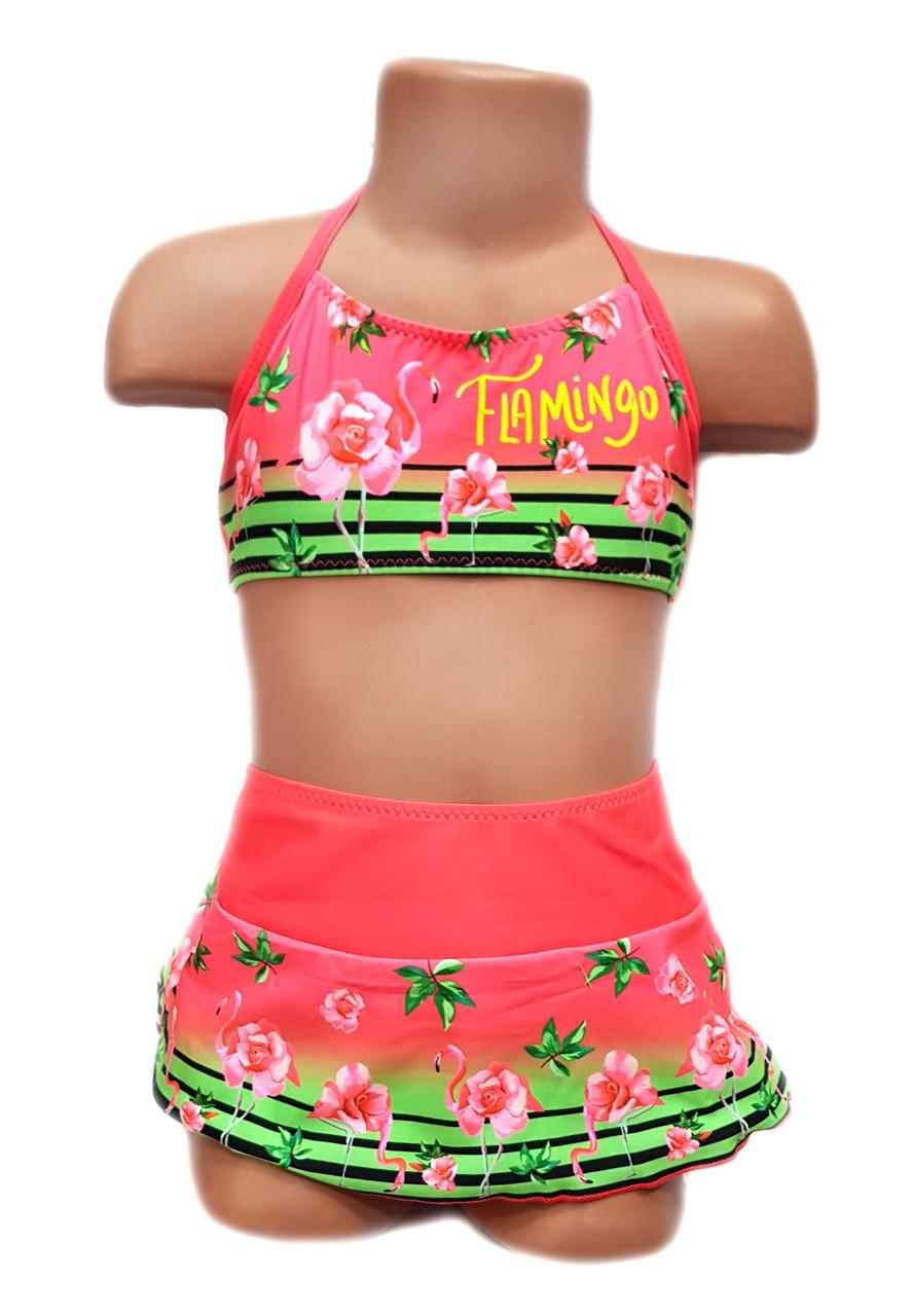 Купальник детский с юбочкой, Фламинго