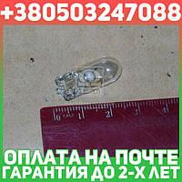 ⭐⭐⭐⭐⭐ Лампа накаливания W5W 12V 5W W2,1X9,5d PURE LIGHT (пр-во Bosch)