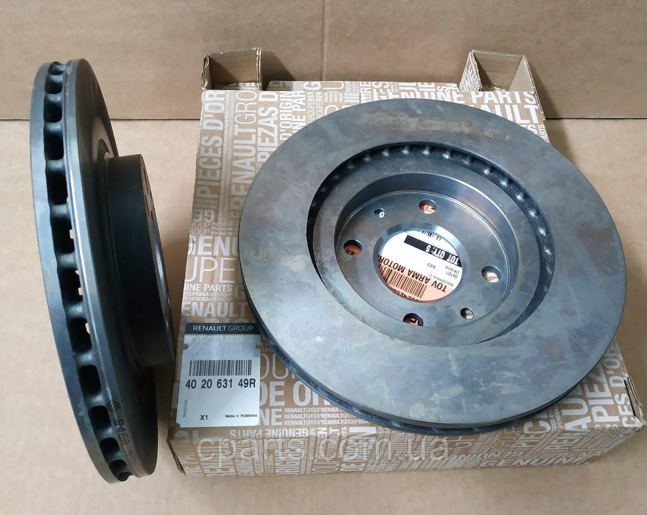 Диски тормозные передние вентилируемые Renault Logan 2 1.5 DCI (оригинал)