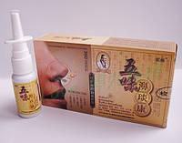 Нозальный спрей от простудных заболеваний Би Би Янь Кан (магнолия)