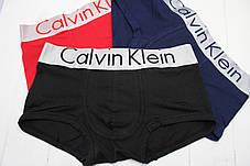 Мужские трусы боксеры транки шорты брендовые Кельвин Кляйн модель Steel 5 цветов модал/хлопок, фото 3