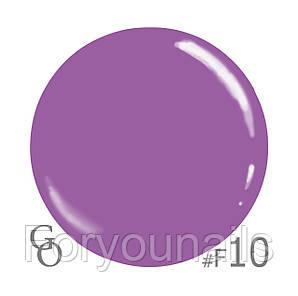 Гель-лак GO Fluo 10