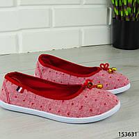 """Балетки женские, розовые """"Jastude"""" текстильные, туфли женские, мокасины женские, женская обувь"""