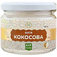 Харчова кокосова олія, внутрішнє/зовнішнє застосування 300