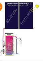 Незакипающая гелиосистема SintSolar для 4-10 человек