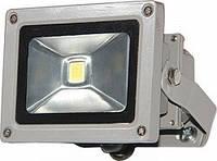 Прожектор светодиодный 10 Вт, серый, IP65, E.Next
