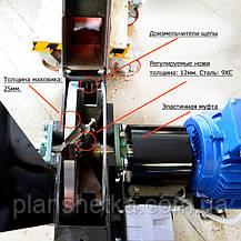 """Измельчитель веток щепорез 80 мм бензин 16 л.с """"Shkiv"""", фото 2"""