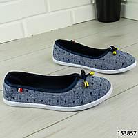 """Балетки женские, синие """"Jastude"""" текстильные, туфли женские, мокасины женские, женская обувь"""
