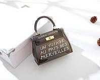 Молодежная прозрачна сумка с надписью ПВХ