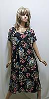 Платье микромасло с карманами большого размера 517, фото 1