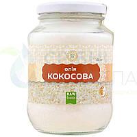 Харчова кокосова олія, внутрішнє/зовнішнє застосування 450