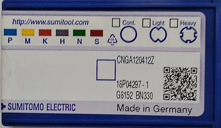CNGA120412 Эльбор  (Кубический нитрид бора) Твердосплавная пластина для токарного резца Sumitomo, фото 2