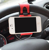 Держатель мобильного телефона навигатора авто крепление на руль универсальное  Автомобильный держатель для моб