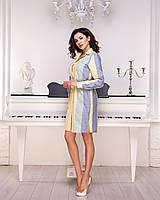 Платье-рубашка синяя комбинированная в  полоску  , фото 1