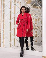 Кардиган   кашемировый красного цвета , фото 1