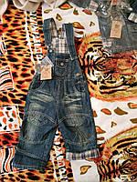 Комбинезон для мальчика джинсовый, фото 1