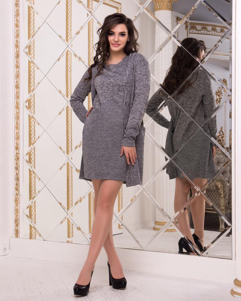 Комплект комбінований (кардиган + плаття) сірого кольору